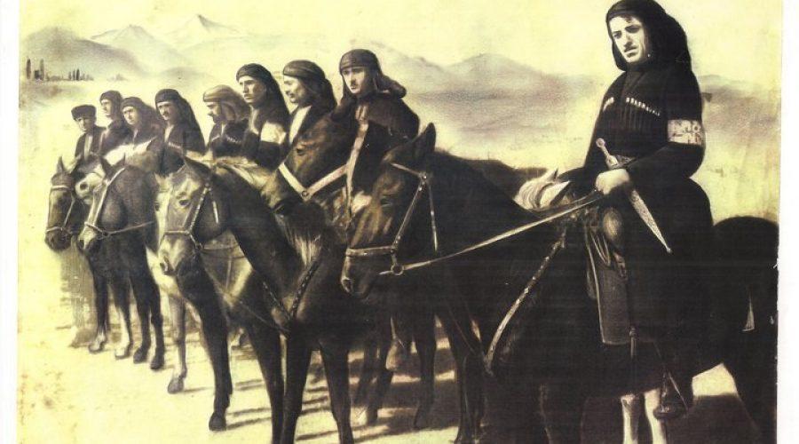 Giresun Gürcüleri ve Gürcü Kültürü